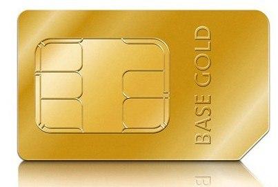 Золотые номера мобильных телефонов