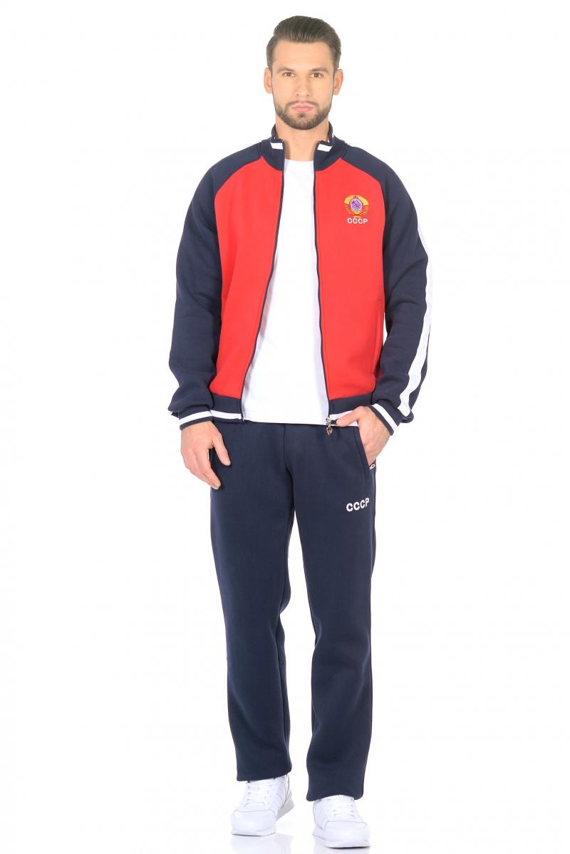 Спортивный костюм СССР утеплнный