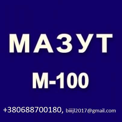 Мазут маки М-100, D2 на экспорт.