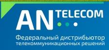 Услуги телефонии в Москве