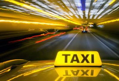 Дешевое такси Одесса такси 2880