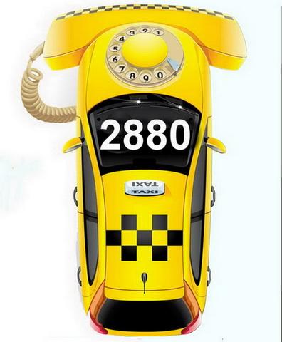 Такси Одесса на любой вкус по 2880
