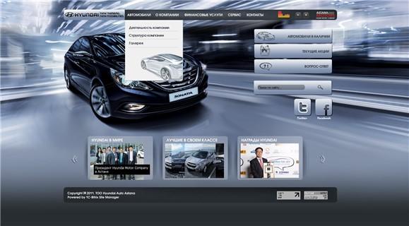 Предлагаем создание веб сайта, SEO оптимизация